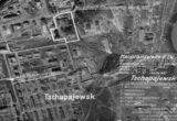 Чапаевск. 1942 год.