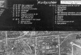 Авиазаводы Куйбышева. 1942 год.