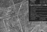 Завод им. Фрунзе. 1942 год.